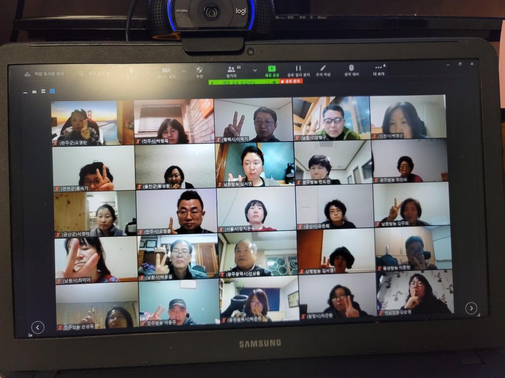 1004재능기부단의 찾아가는 SNS마케팅  비대면스터디 사이버밤농 2그룹과(1.11)