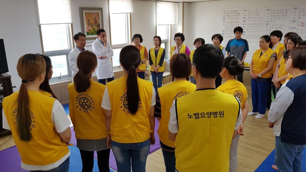노벨요양병원 '노벨봉사단' 보성 복내면 일원 양한방 대체의학 봉사활동