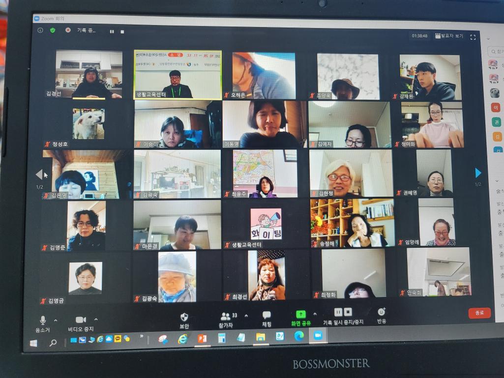 1004재능기부단의 찾아가는 SNS마케팅  전주소비자정보센터와 고객크레임 사례교육(11.5)