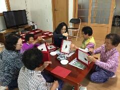 아트누리와 선동마을의 한지쟁반만들기^^