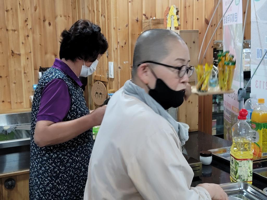 음성밤을잊은농부와 함께한 네이버 오픈마켓 스마트스토어 피드백 스터디(10.26)