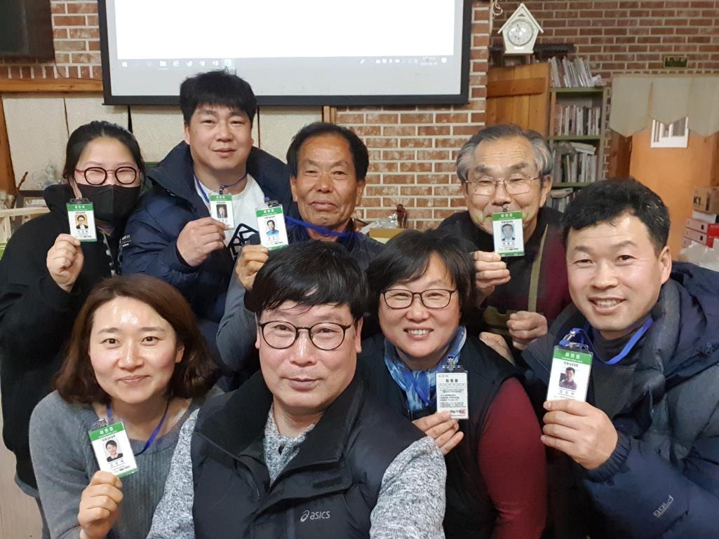 1004재능기부단의 찾아가는 SNS마케팅 재능기부#24 광양밤을잊은농부들(2.20)