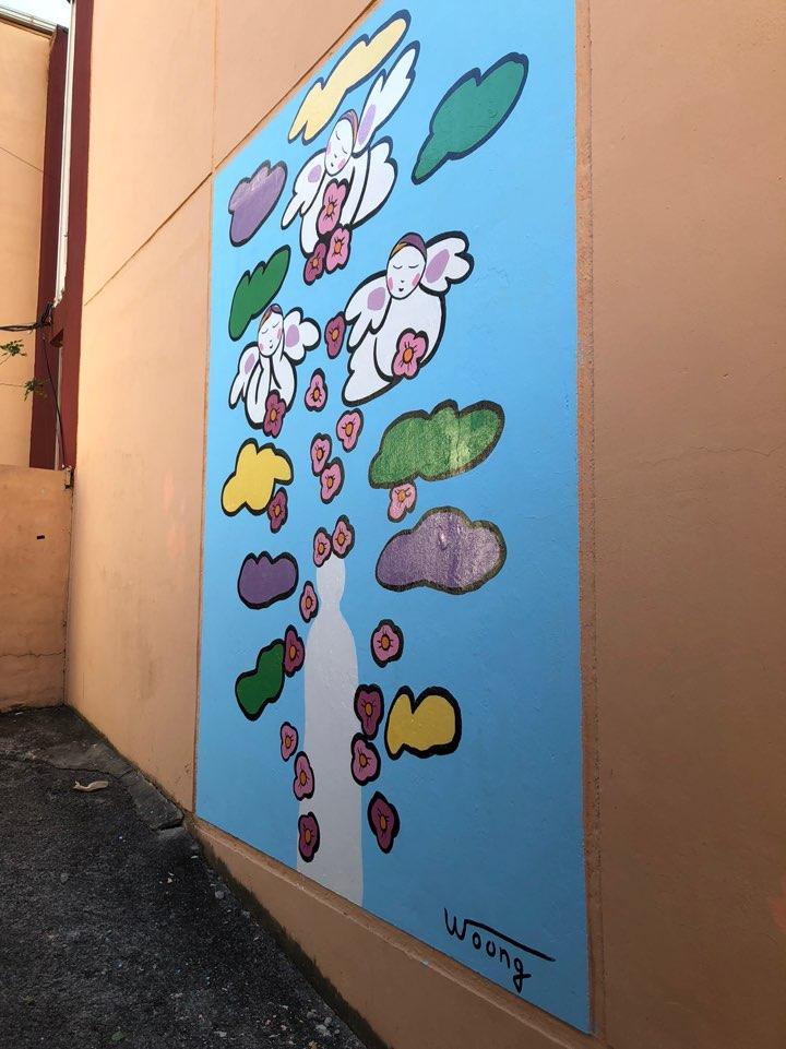 노의웅 미술관 벽화그리기 2차 완성모습니다.
