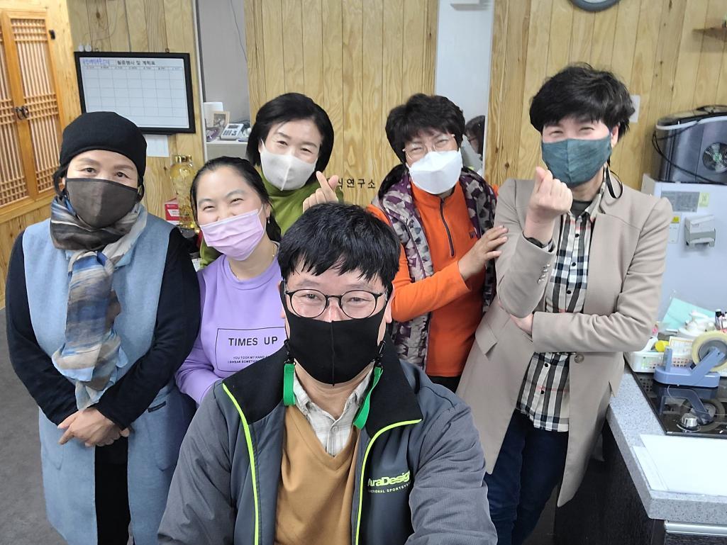 1004재능기부단의 찾아가는 SNS마케팅  광주준밤을잊은농부들과(11.6)
