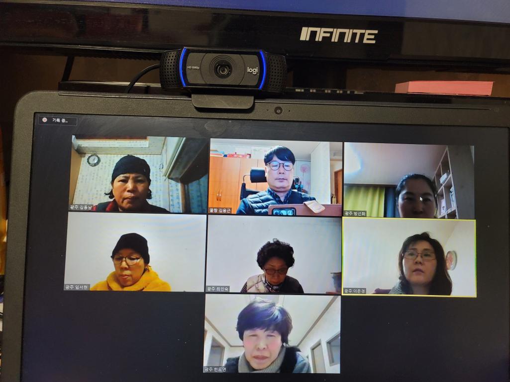 1004재능기부단의 찾아가는 SNS마케팅  비대면스터디 광주밤을잊은농부들과(1.12)