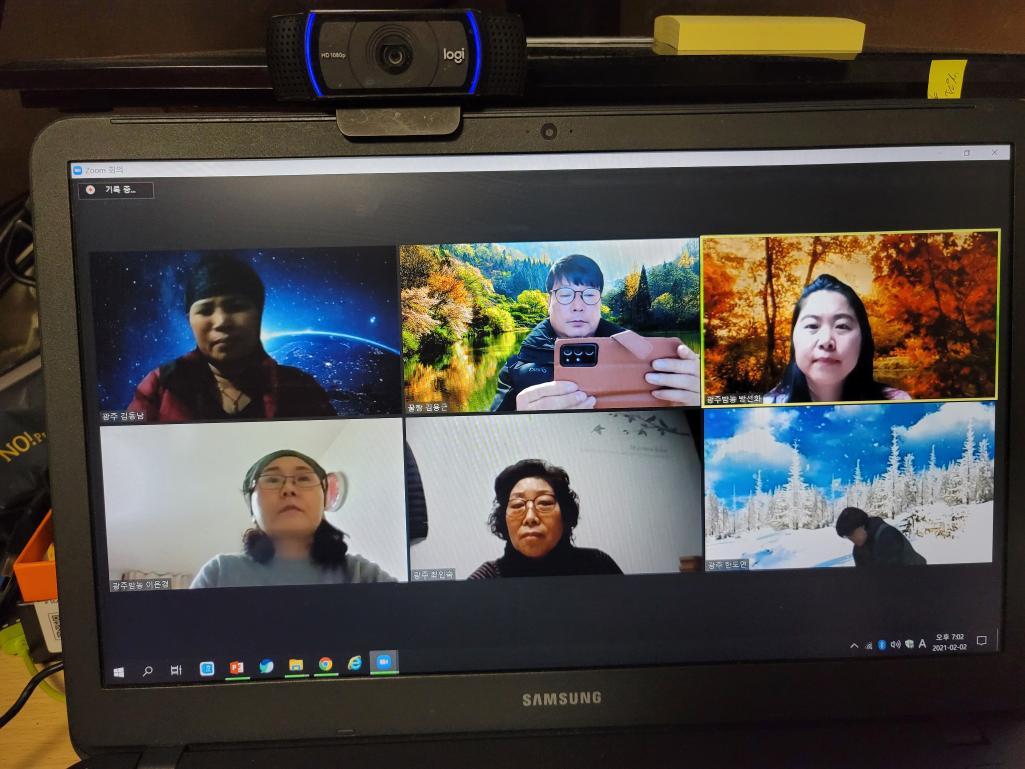 1004재능기부단의 찾아가는 SNS마케팅  비대면스터디 광주밤을잊은농부들과(2.2)