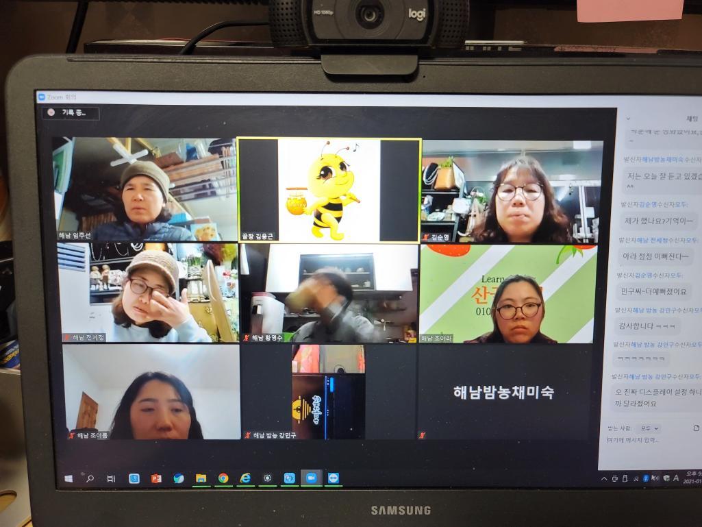 1004재능기부단의 찾아가는 SNS마케팅  비대면스터디 해남밤을잊은농부들과(1.22)
