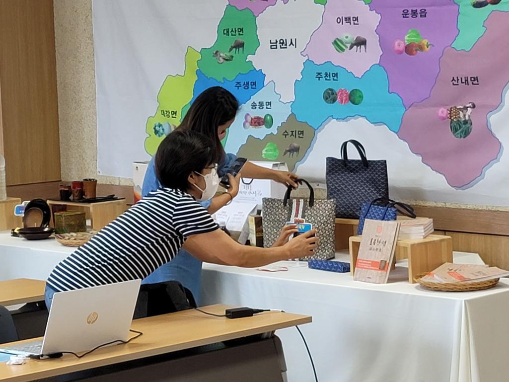남원밤을잊은농부와 함께한 유튜브 홍보마케팅 동영상 편집하기 스터디(09.03)