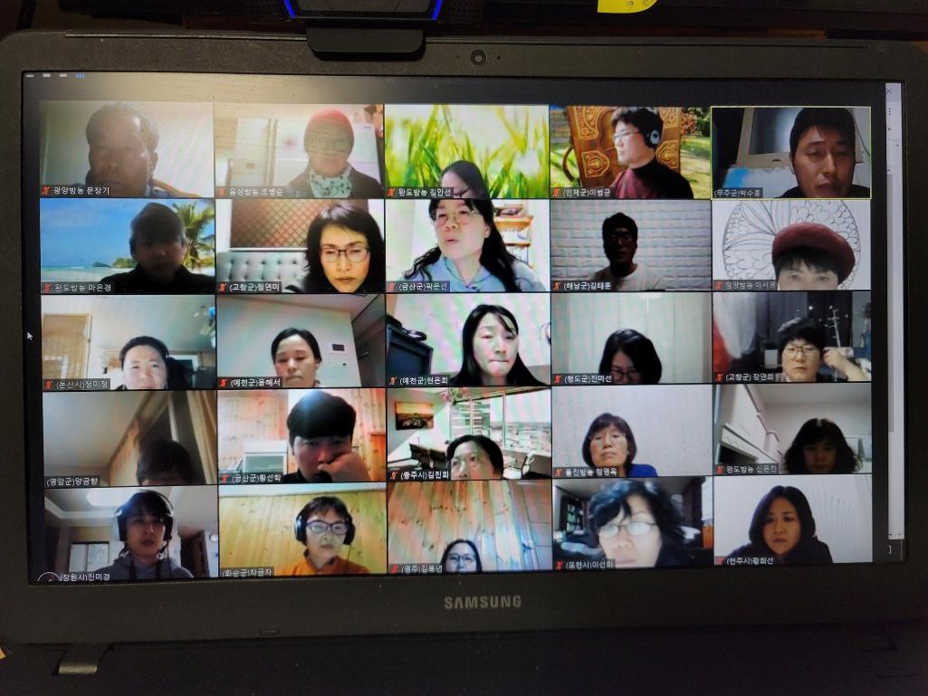 1004재능기부단의 찾아가는 SNS마케팅  비대면스터디 한국벤처농업대학 SNS마케팅동아리(2.5)