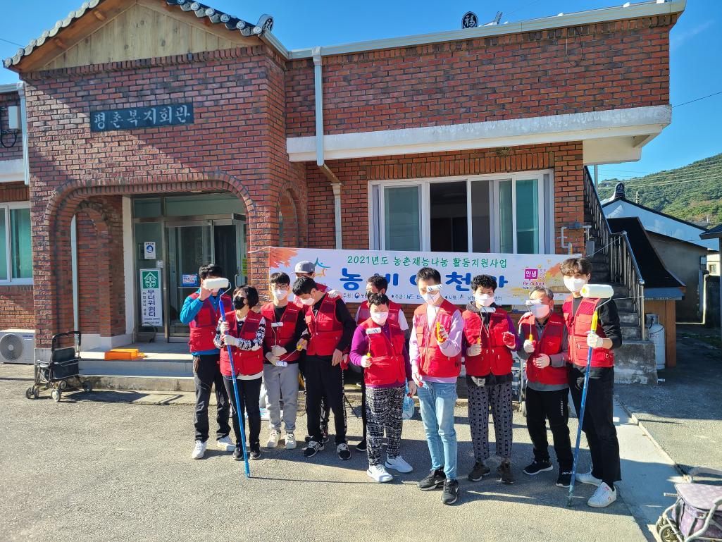 남원시자원봉사센터